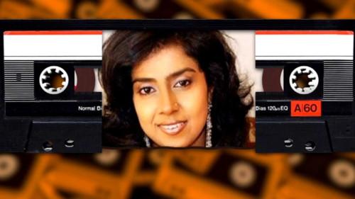 Cassette Eka with Champa Kalhari - 17-01-2021