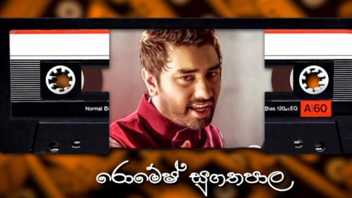 Cassette Eka with Romesh Sugathapala - 24-01-2021