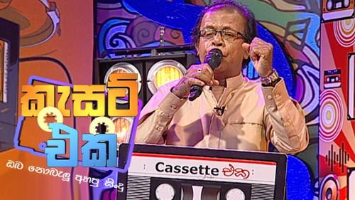 Cassette Eka with Punsiri Soyza