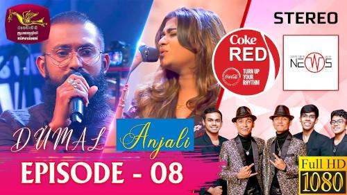 Coke Red with Dumal Warnakulasuriya & Anjali Rajkumar - 03-04-2021