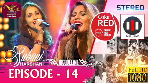 Coke Red with Subani Harshani & Jacquline Hettiarachchi