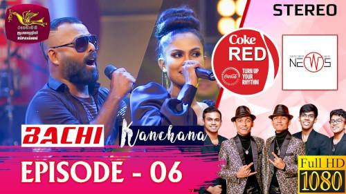 Coke Red with Bachi Susan & Kanchana Anuradhi - 20-03-2021