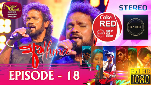 Coke Red with Athma Liyanage
