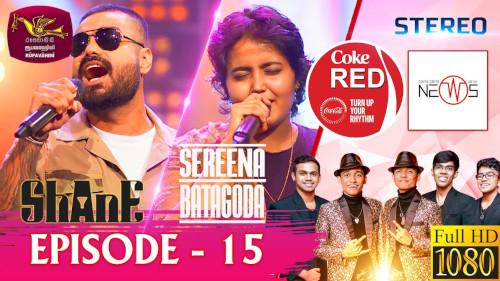 Coke Red with Shane Zing & Sereena Batagoda
