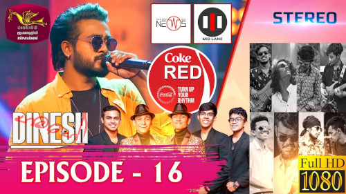 Coke Red with Dinesh Gamage - 31-07-2021