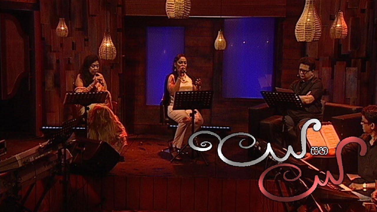 Leya Saha Laya with Maya Damayanthi & Kushani Sandareka - 14-06-2019