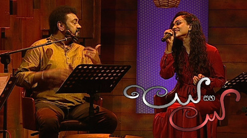 Leya Saha Laya with Jackson Anthony & Madhavee Wathsala - 16-08-2019