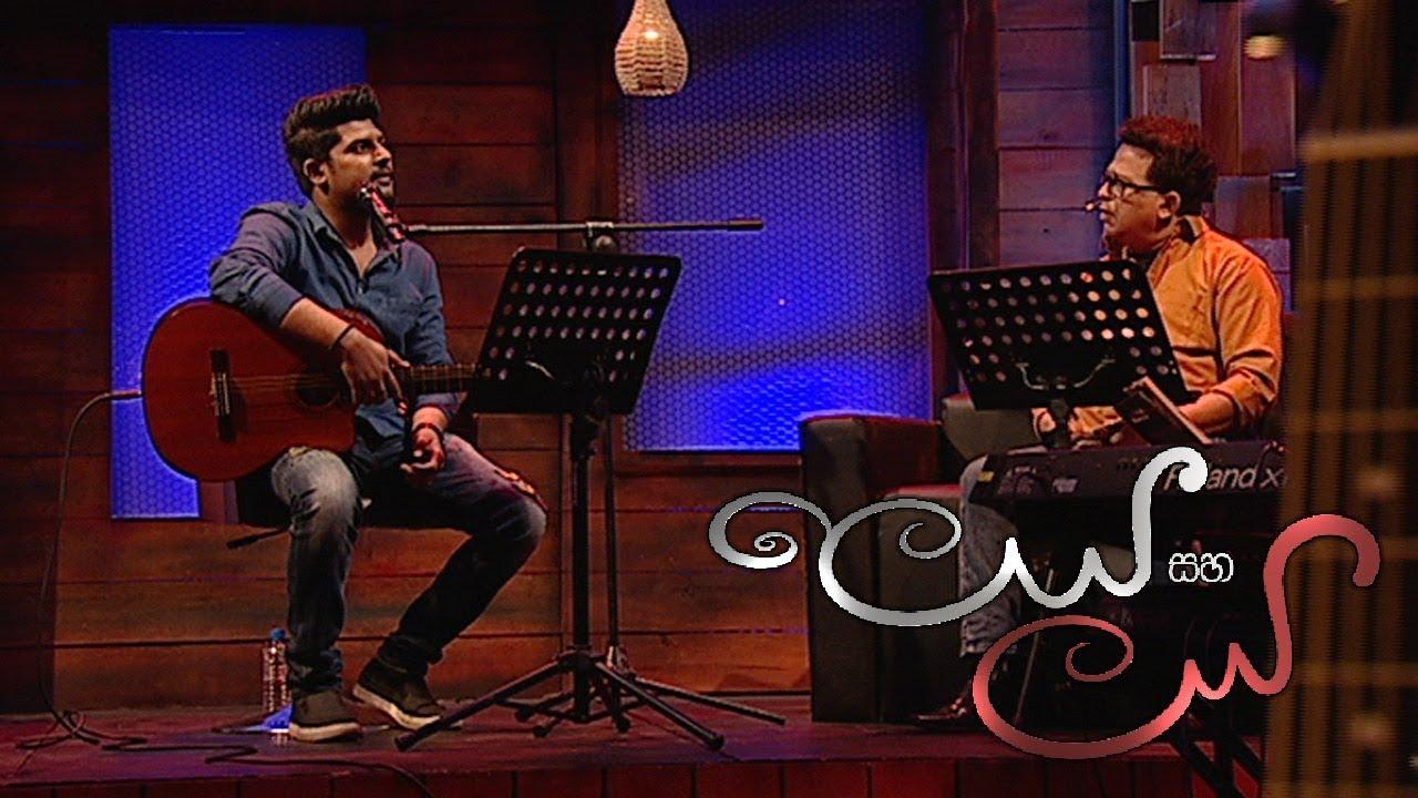 Leya Saha Laya with Sangeeth Wickramasinghe & Sanuka Wickramasinghe  - 17-05-2019