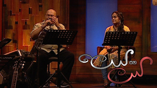 Leya Saha Laya with Ananda Perera & Achini Perera