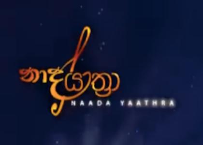 Naada Yaathra