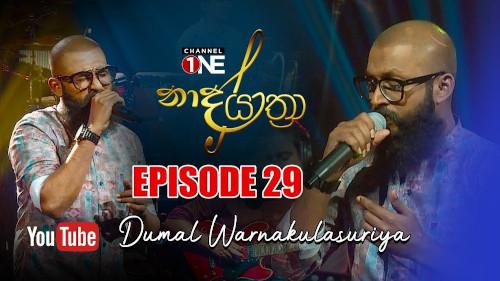 Naada Yaathra with Dumal Warnakulasuriya