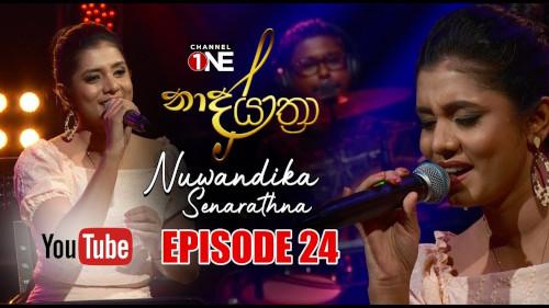Naada Yaathra with Nuwandika Senarathne