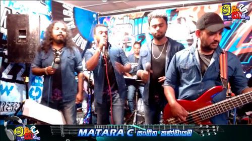 Shaa Fm Sindu Kamare with Matara C