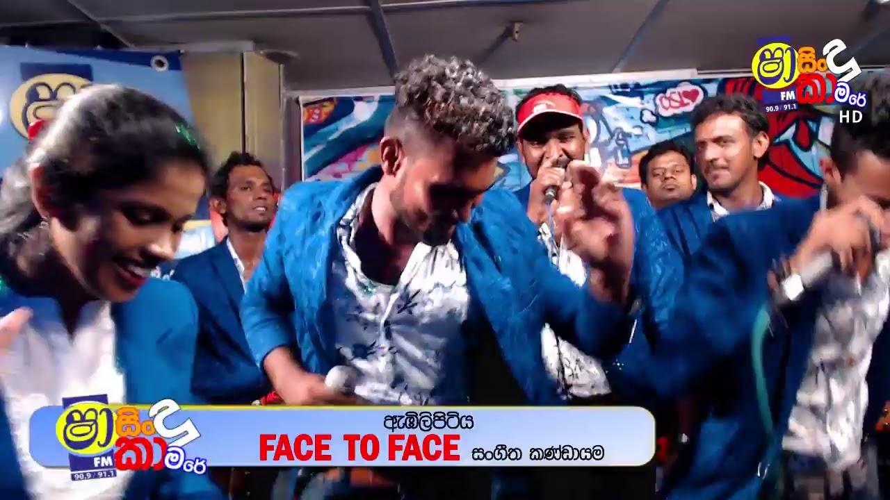 Shaa FM Sindu Kamare Final Friday with Aggra and Seeduwa Brave