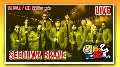 Shaa Fm Sindu Kamare with Seeduwa Brave