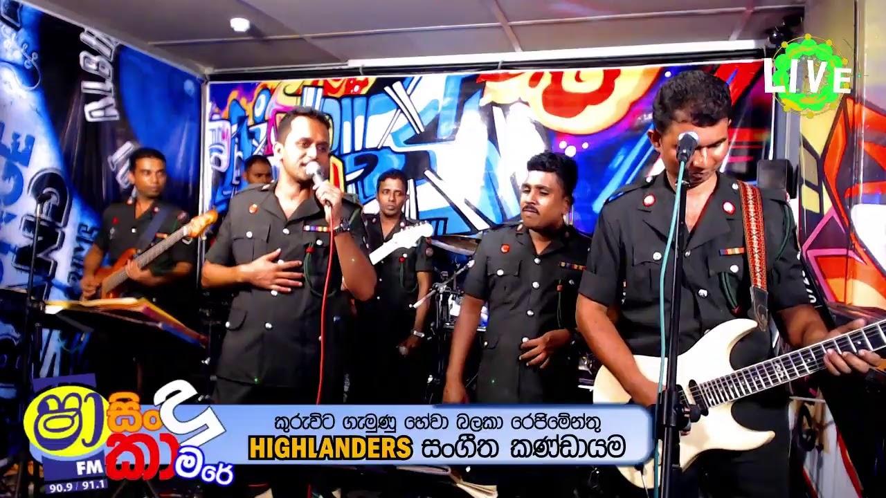Shaa Fm Sindu Kamare with Highlanders - 28-06-2019