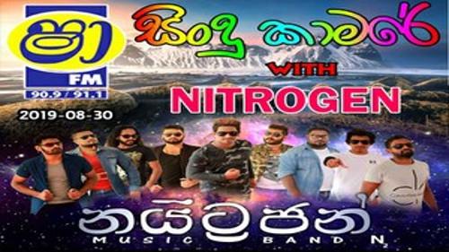 Shaa Fm Sindu Kamare with Nitrogen - 30-08-2019