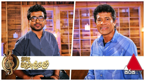Sulan Kurullo with Harshana Dissanayaka & Janaka Wickramasinghe - 03-11-2019