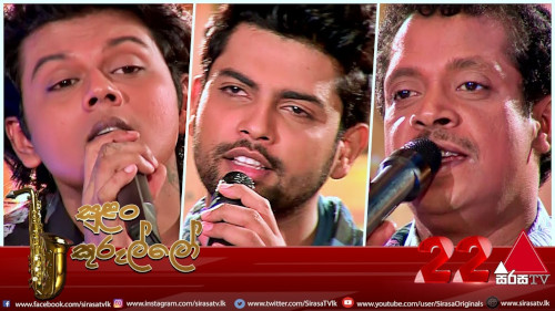 Sulan Kurullo with Asanka Priyamantha Peiris & Dasun Madushan & Gayan Gunawardana