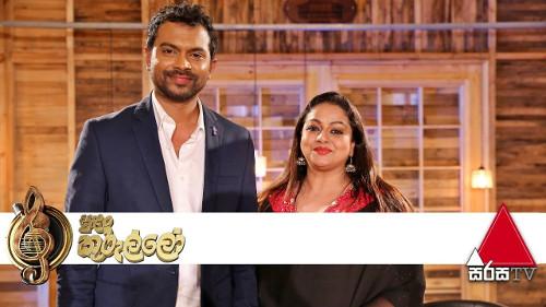 Sulan Kurullo with Santhush Weeraman & Samitha Mudunkotuwa - 20-10-2019