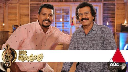 Sulan Kurullo with Edward Jayakody & Ruwan Hettiarachchi - 22-09-2019