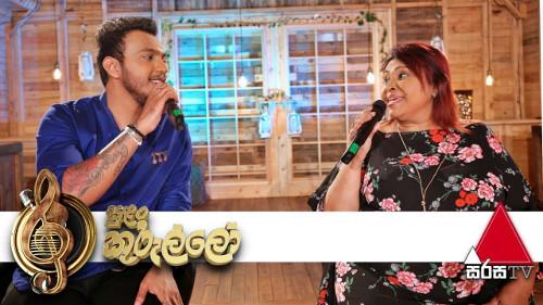 Sulan Kurullo with Mariazelle Goonetilleke & Nadeemal Perera