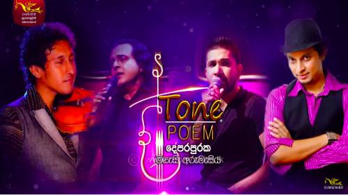 Tone Poem with Nalin Perera & Dushan Jayathilaka - 03-08-2019