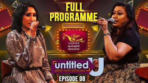 Untitled with Uresha Ravihari & Nirosha Virajini - 01-09-2019