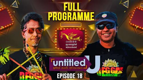 Untitled with Jaya Sri - 15-12-2019