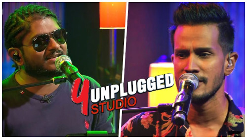 Y Unplugged Studio with Daddy - 14-03-2020