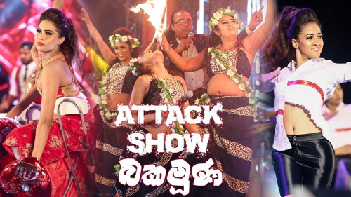 FM Derana Attack Show Bakamuna with Sunflowers vs Purple Range