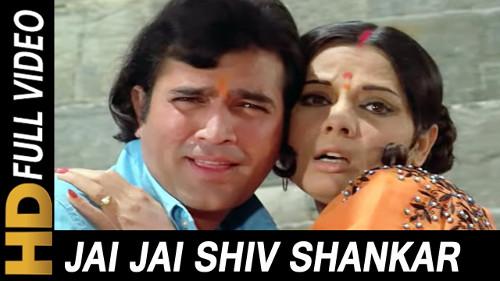 Jai Jai Shiv Shankar - Lata Mangeshkar and Kishore Kumar